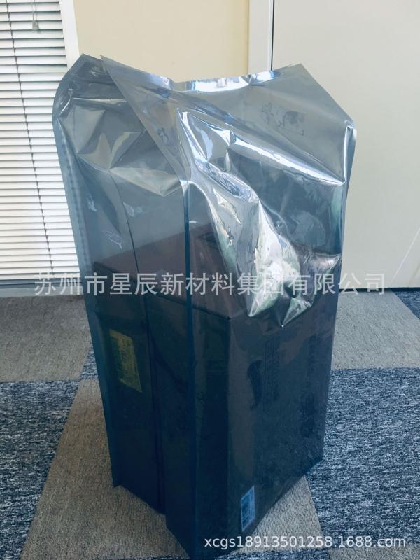 防靜電平口印刷袋 銀灰色電子產品包裝袋立體袋