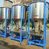 現貨供應立式混料機 立式塑料攪拌機 做工精細 大型塑料混料機