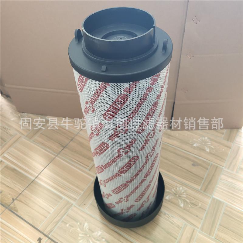 供应 1300R010BN4HC-B6-S0441 挖掘机液压滤芯  矿山机械配件