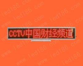 LED台式屏(B16128R)