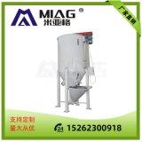 干燥机,立式干燥机,塑料立式干燥设备张家港米亚格机械厂家直销