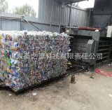 五一大放价 棉花打包机 塑料桶液压打包机 60T废纸卧式打包机