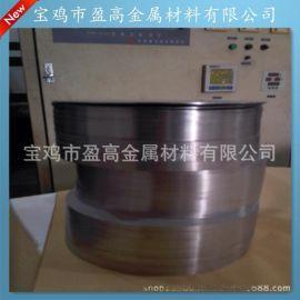 供应微孔钛电极板、多孔不锈钢,钛烧结板、316L金属烧结板