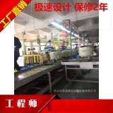 廣東洗衣機裝配生產線洗衣機總裝生產線