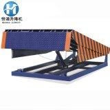 供应液压登车桥 8吨固定登车桥 厂家可定做 品质保障   中
