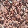 河北彩石厂供应铺路用彩石子 鹅卵石