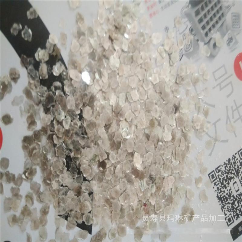 優價供應6-10目銀白色雲母片1件起批 染色雲母片