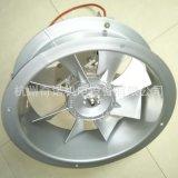 供應SFW-B-5型1.5KW烘烤房烤煙耐120度高溫八葉軸流風機