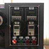 油加熱實驗室開煉機 小型開放式橡塑雙輥機