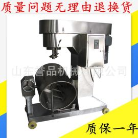 小型打浆质保一年木箱发货 拍打肉浆机 制冷式液压打浆机可定做