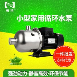 SHL20卧式多级离心泵  卫生级不锈钢循环水泵