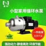 SHL20臥式多級離心泵  衛生級不鏽鋼迴圈水泵