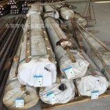 SKD11模具钢材 冲压模具钢 SKD11电渣精料
