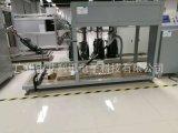 吸塵器移動牀 QX-0235