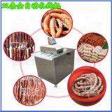 双条香肠扎线机 厂家直销成套设备 亲亲肠腊肠定量分段捆扎机器