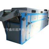 通过式清洗机   针对各种工件 全自动通过式清洗机 鑫欣