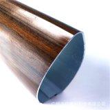 型材铝方通厂家加工定制弧形底子弹头木纹铝方通吊顶