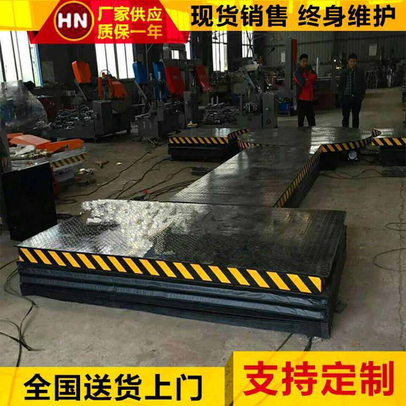 厂家低价定做 液压升降舞台 旋转 伸缩  KTV专用舞台 终生维护