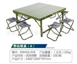 厂家A款户外军绿色折叠桌野餐桌战战备桌训练战备桌子餐桌A款