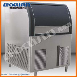 供应弗格森直立式家用小型颗粒冰机/日产量30公斤方块制冰机/食用颗粒冰块FIM-65G