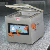 台式食品真空包装机(DZ-300/400)