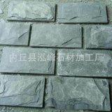 精品蘑菇石綠灰色文化石 黑色板岩別墅外牆磚建築幹掛石材廠家