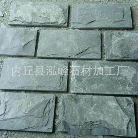 精品蘑菇石绿灰色文化石 黑色板岩别墅外墙砖建筑干挂石材厂家