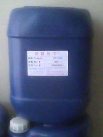 耐磨剂-008