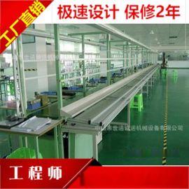 中山珠海广州顺德厂家订做自动插件线 全自动插件线