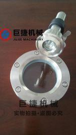 不鏽鋼延時視鏡燈-法蘭視鏡燈、射燈、304延時射燈