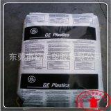 PEI/沙伯基礎(原GE)/CRS5211R/高光澤/高流動 聚醚醚酮