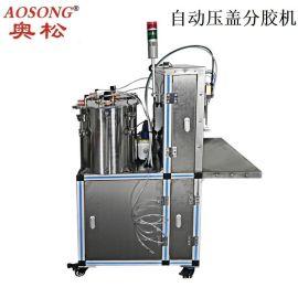 供应全自动喷胶机 压敏胶喷胶机 油漆喷胶机 水泥电阻灌胶机