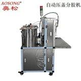 供應全自動噴膠機 壓敏膠噴膠機 油漆噴膠機 水泥電阻灌膠機
