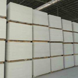供应**硅酸盐保温板 外墙保温板 防火隔音板