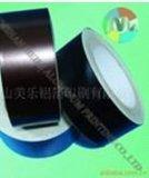 黑色麦拉铝箔胶带