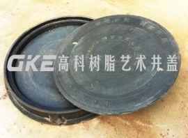 厂家直销双层电力井盖 复合井盖