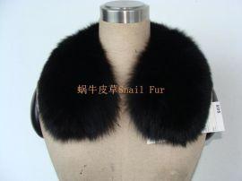崇福皮草厂家批发东北狐狸毛领 黑色小方领整皮制作