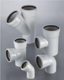 PVC给水管件模具 台州黄岩