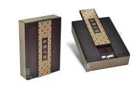 木制礼品盒 (SP-2060)