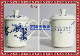 办公室骨质茶杯 会议专用带盖茶杯 批发订做