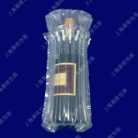 红酒 红酒包装 充气袋 定制 批量化 气囊 气柱袋 充气包装 上海