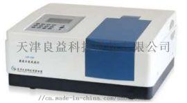 良益LYF-100荧光分光光度计