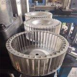 厂家定做WJ66空调风轮自动插片机