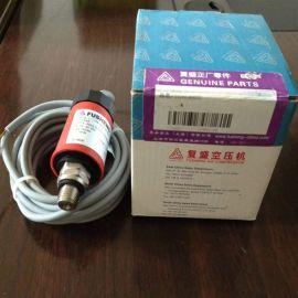 复盛空压机压力传感器 压力控制器感应器