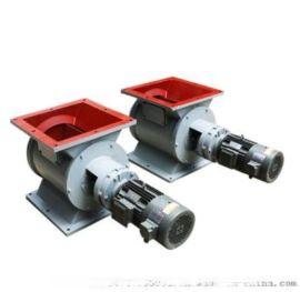 星型卸料器 方口卸料器 高温卸料器 电动卸料器