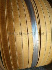 SBEB/155玻璃丝包扁线