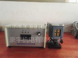 三元合金连接器焊接机   频感应焊机