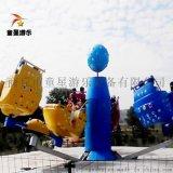 18人廣州遊樂設備霹靂轉盤 廟會 童星廠家生產