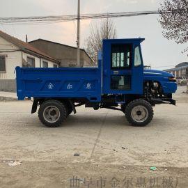 工程施工运输四不像 农用单杠四轮拖拉机