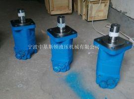 BM5-160联合收割机摆线液压油马达
